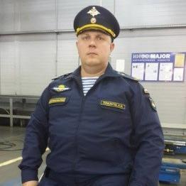 Андрей Иванович Плахута